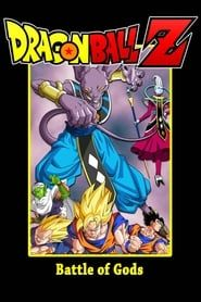 Dragon Ball Z - Battle of Gods 2008
