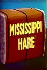En descendant le Mississipi