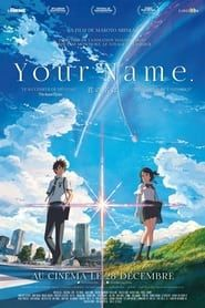 Your Name 2008