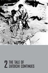 La Légende de Zatoïchi, Vol. 02 : Le Secret