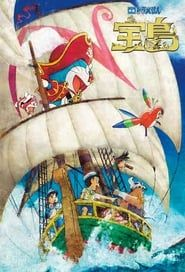 Doraemon the Movie: Nobita's Treasure Island streaming vf