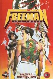 Crying Freeman 3: Shades of Death, Part 2 Full online