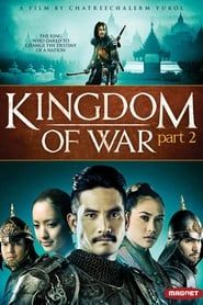 King Naresuan 2 Full online