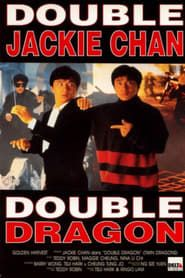 Double Dragon streaming