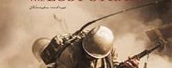 Tangeie Abu Ghorayb online