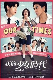 Our Times streaming vf