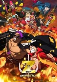 One Piece, film 12 : Z 2010