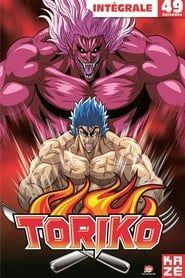 Toriko