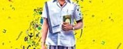 கஜினிகாந்த் online