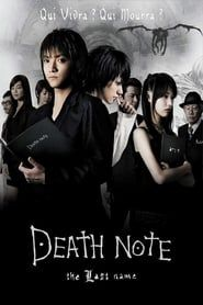 Death Note, The Last Name streaming