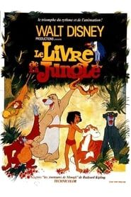 Le Livre de la jungle 1993