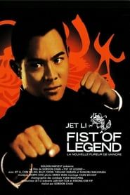 Fist of Legend streaming