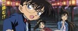 Détective Conan 07 - Croisement dans l'ancienne capitale online