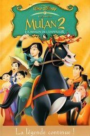 Mulan 2 (la mission de l'Empereur) 2011