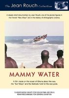 Mammy Water Full movie