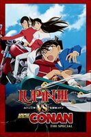 Lupin the Third vs. Detective Conan Full movie