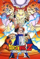 Dragon Ball Z: Fusion Reborn Full movie