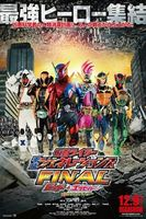Kamen Rider Heisei Generations FINAL: Build & Ex-Aid with Legend Riders Full movie