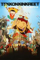 Tekkonkinkreet Full movie