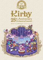 Kirby 25th Anniversary Orchestra Concert Full movie