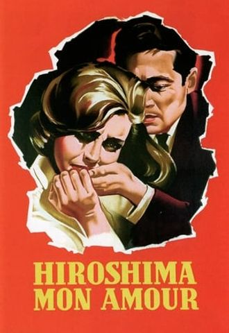 Hiroshima mon amour en streaming