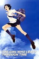 The Girl Who Leapt Through Time Full movie