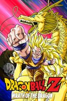 Dragon Ball Z: Wrath of the Dragon Full movie