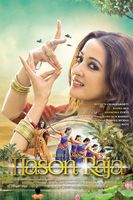 Hason Raja streaming vf