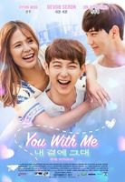 You With Me Full movie