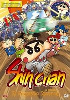 Crayon Shin-chan: The Storm Called! The Battle of the Warring States streaming vf