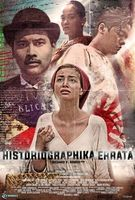Historiographika Errata Full movie