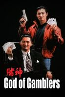 God of Gamblers Full movie