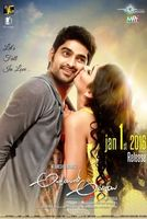 Abbayitho Ammayi Full movie