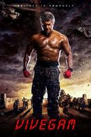 Vivegam Full movie