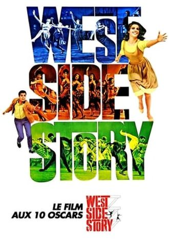 West Side Story en streaming