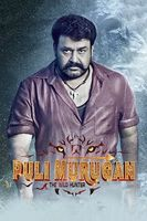Pulimurugan Full movie