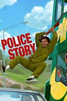 Police Story Full movie