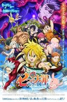 The Seven Deadly Sins: Prisoners of the Sky Full movie