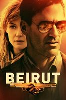 Beirut Full movie
