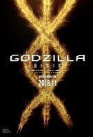 Godzilla: The Planet Eater Full movie