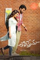 Tholi Prema streaming vf