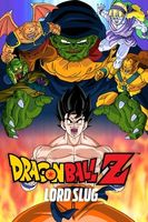 Dragon Ball Z: Lord Slug Full movie