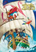 Doraemon the Movie: Nobita's Treasure Island Full movie