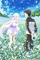 Re:Zero kara Hajimeru Isekai Seikatsu Memory Snow Full movie