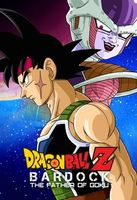 Dragon Ball Z: Bardock - The Father of Goku Full movie