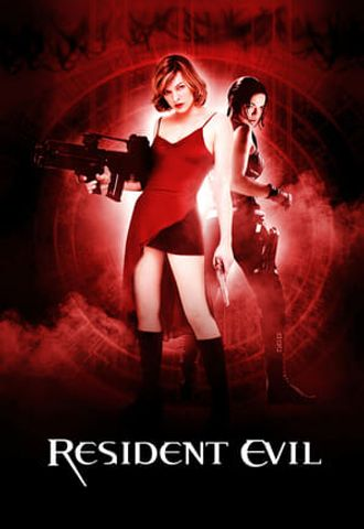 Resident Evil en streaming