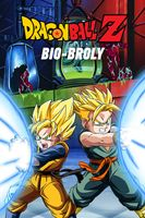 Dragon Ball Z: Bio-Broly Full movie