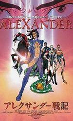 Alexander Senki Movieen streaming