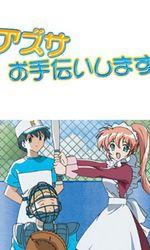 Azusa, Otetsudai Shimasu!en streaming