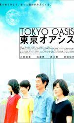 東京オアシスen streaming